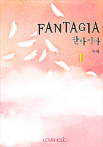 ( FANTAGIA )