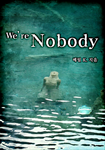 We're Nobody 표지이미지