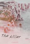 The Killer ǥ���̹���