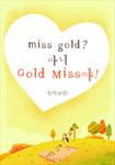 miss gold? �ƴ� Gold Miss��! ǥ���̹���