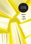 비전비엔피 도서목록 2014
