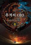 ������ CEO ǥ���̹���
