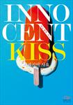 INNOCENT KISS ǥ���̹���
