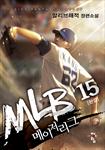 MLB-������� ǥ���̹���