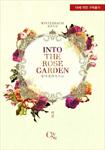 [BL] ���� �� ����� (Into the Rose Garden) ���� ǥ���̹���