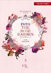 [BL] ���� �� ����� (Into the Rose Garden) ǥ���̹���