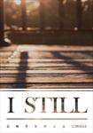 I still ǥ���̹���