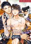 Love Beneath Shadow(���� ��Ͻ� ����) ǥ���̹���