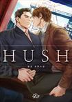 허쉬(HUSH) 표지이미지