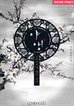 야앵(夜櫻) - 고목나무에 꽃이 피다 표지이미지