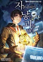 행복한 책읽기 전자책은 바로북 Searchresult