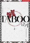 Taboo(금기) 표지이미지